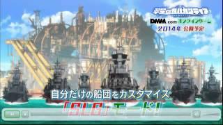 Suisei no Gargantia Online Game