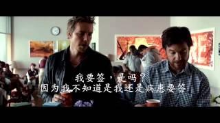This is Where I Leave You - Quinn s Pregnancy/Jason vs Wade [Full Scene]