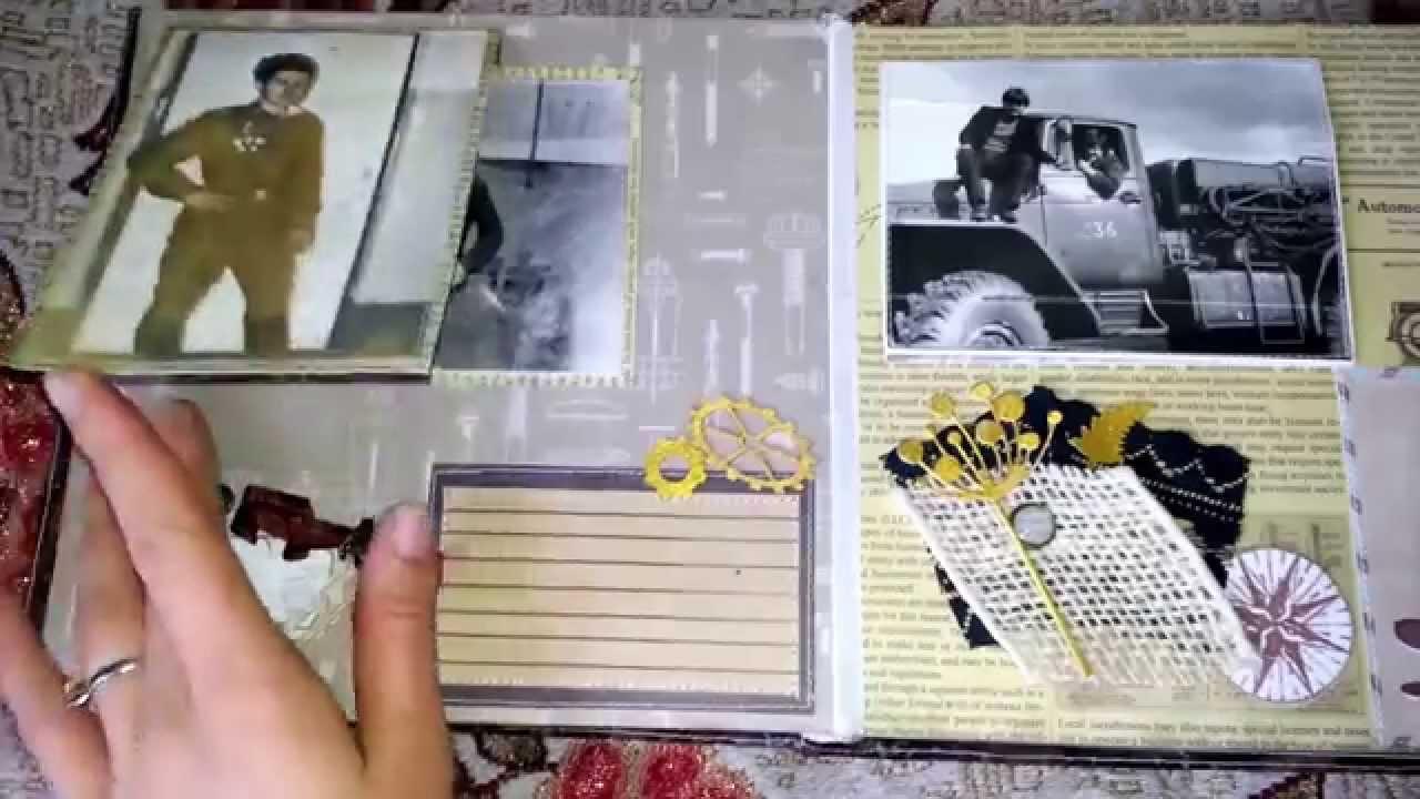 Дембельский альбом своими руками 89