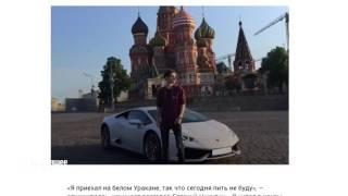 """Евгений Никулин, """"русский хакер"""" на Lamborghini арестованный в Праге"""
