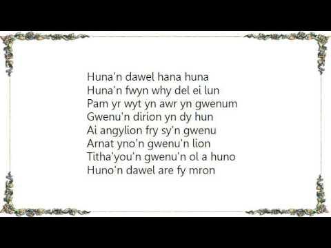 Charlotte Church - Suo Gan Lyrics
