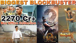 Box Office Collection Of Naa Peru Surya,Baahubali 2,Bharat Ane Nenu & Rangasthalam   5th May 2018