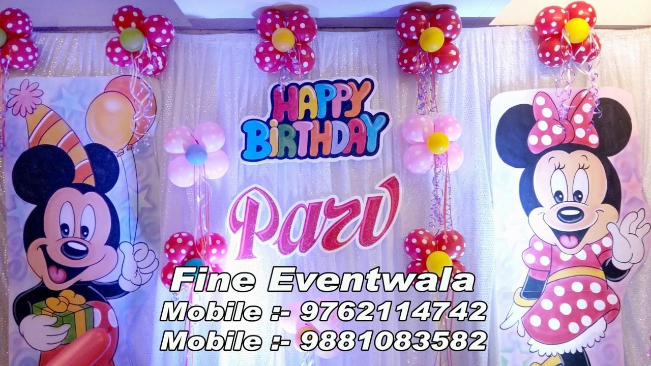Birthday Balloon Decorating Ideas Pune Mobile 9762114742