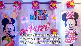 Birthday Balloon Decorating Ideas Pune Mobile :  9762114742