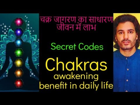 7 Chakra, Chakra awakening benefits in...