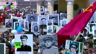 В Севастополе около 15 тыс. человек приняли участие в шествии «Бессмертного полка»