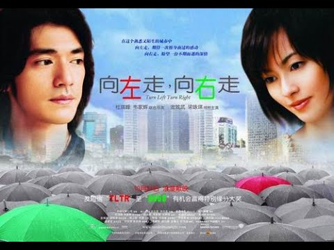 Photo of ภาพยนตร์ เกาหลี โร แมน ติก – I หนังรักโรแมนติก I Turn Left Turn Right I ผู้หญิงเลี้ยวซ้าย ผู้ชายเลี้ยวขวา I [HD] I