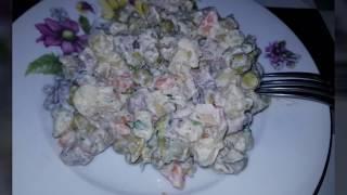 Салат столичный/ вкусный салат