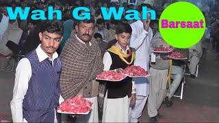 Arsalan Ali || saraiki song mp3 free download 2018