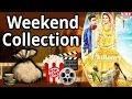 'phillauri' का First Weekend Collection| Anushka Sharma, Diljit Dosanjh video