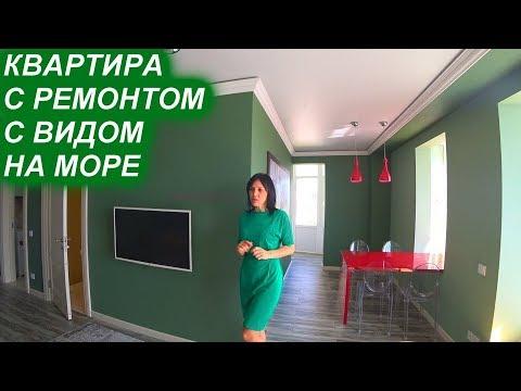 Квартира в Сочи в Заречном микрорайоне