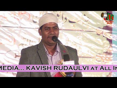 Kavish Rudaulvi NAAT at Pratapgarh Mushaira, Con: TABARAK HUSSAIN IDRISI, 8/11/2015