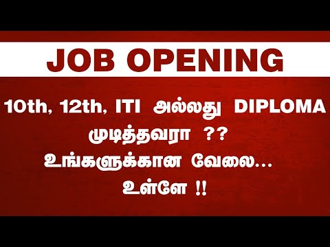 Careers in 5K Carcare | Career Opportunities | Employment News | Job vacancy in Tamil