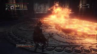 Bloodborne - Laurence, The first Vicar - Bloodletter + Evelyn strategy