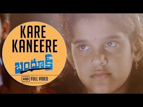 Bhandook   Kare Kanneere Video Song   Mana Trend