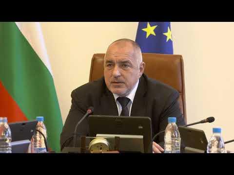"""Бойко Борисов: Разпоредил съм на министрите да направят пълна проверка на сделката """"ЧЕЗ"""" и да се покаже всичко на обществето, за да може тази манипулацията, тирижирана от опозицията за някакво участие, да се премахне. Подкрепихме Анкетната комисия в Народното събрание, така че да се извади всичко през годините. Вчера чух и коментар от страна на ЧЕЗ и е важно да се знае, че не става въпрос за харесване и нехаресване, а за изпълняване на държавни ангажименти към действията на всички електроразпределителни дружества."""