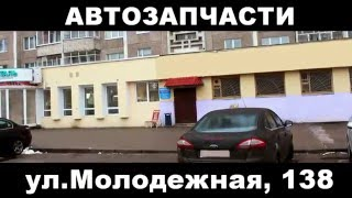 Новополоцк. Магазин автотоваров и запчастей AZ(, 2015-12-25T18:57:11.000Z)