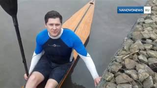 Фестиваль водных видов спорта в Иванове