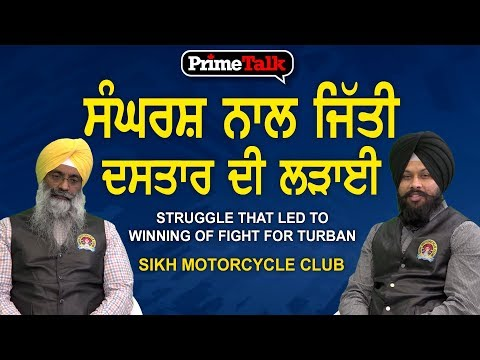 Prime Talk 177 Sikh Motorcycle Club - Struggle That Led To Winning Of Fight For Turban