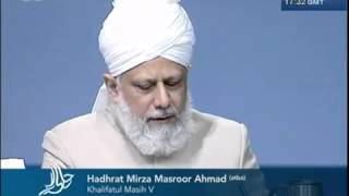 Discours de clôture au Jalsa Salana USA 2012 par Hadhrat Mirza Masroor Ahmad (ABA)