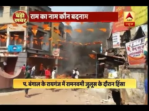 Fresh violence in West Bengal's Raiganj over am Navami processions