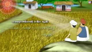 Sustainable Yogic Agriculture - Malayalam - Cartoon - Brahmakumaris