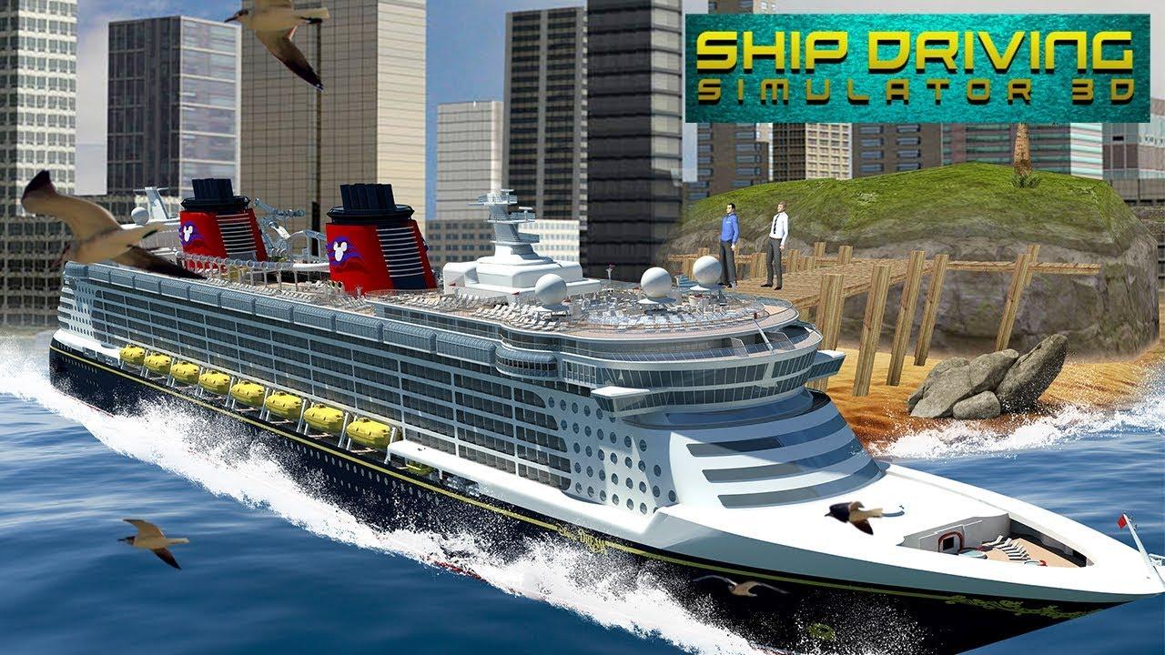 Симулятор вождения кораблей