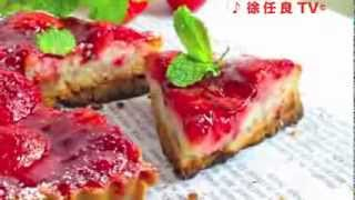 【how To Make: Strawberry Almond Tart】 【 草莓蛋撻/tarte Aux Fraises Et Amandes】