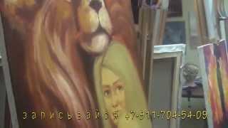 Уроки рисования в Санкт Петербурге