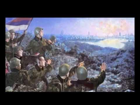 Савезна Република Југославија - Отаџбина моја! 1999.