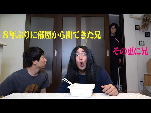 【ハナコ】#54「兄弟YouTuber ②」(HANACONTE)