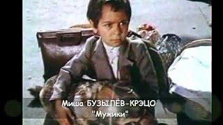 Юные актёры советского кино   какими они были и какими стали    часть первая