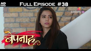 Bepannah - 9th May 2018 - बेपनाह - Full Episode