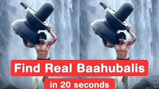 Find Real Baahubali Characters in 20 Seconds! Only 5% Can