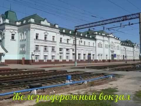 Липецкая область город Грязи