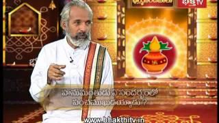 About Panchamukha Anjaneya | Dharma sandehalu - Episode 466_Part 1