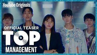 Official Teaser  | Top Management