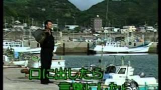 風港 2007-11-07 発売 大川栄策 如有侵權, 請告知以便儘速移除.