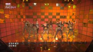 Gambar cover 【TVPP】SNSD - I Got A Boy, 소녀시대 - 아이 갓 어 보이 @ Romantic Fantasy