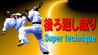 It is strong in the image training! 試合で使えるような後ろ回し蹴り...