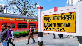 Arriving Bapudham Motihari | Sapt Kranti Express