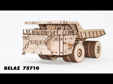 BELAZ 75710