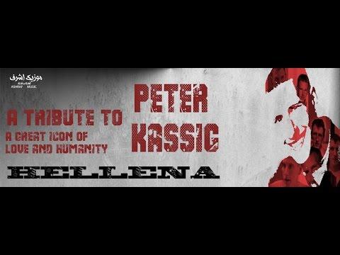 موزیک-ویدئو---هلنا---music-video---hellena---peter-kassig