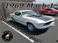 Timcapsule 1969 Mach 1 S Code 390 Big Block Car in amazing original condition! 1969 Mustang