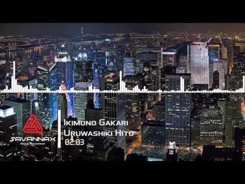 Ikimono Gakari - Uruwashiki Hito (NightCore)