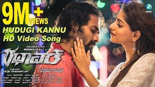 """HUDUGI KANNU -  HD Video Song   """"RATHAVARA"""" Kannada Movie    Srii Murali   Rachita Ram   Ravishankar"""