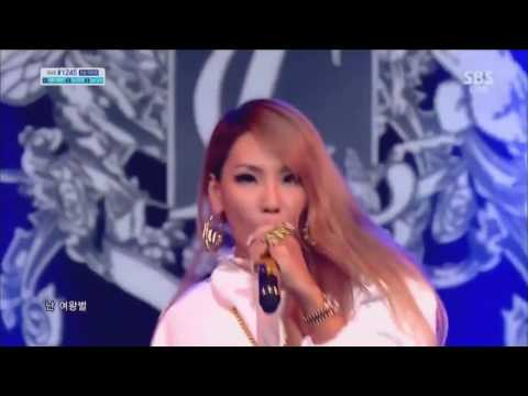 CL -  THE BADDEST FEMALE (GIZIBE) Live Stage Mix (8 in 1 Compilation)