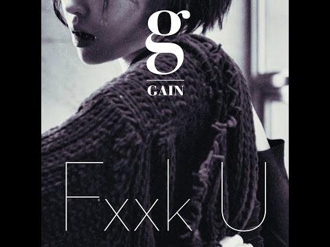 [MV] Gain(가인) _ Fxxk U ft. Se'eS [Korean/Español]