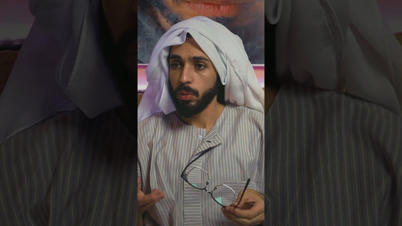 تبادل قصف نار بين يوسف القط وابو عمر 🔥😂