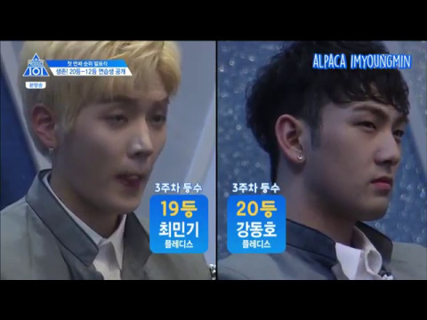 [ENG] Produce 101 Season 2 EP 5 | Rank 20 - 15